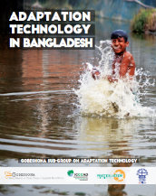Adaptation technology in Bangladesh