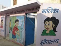 682 toilets constructed for schools in 3 weeks