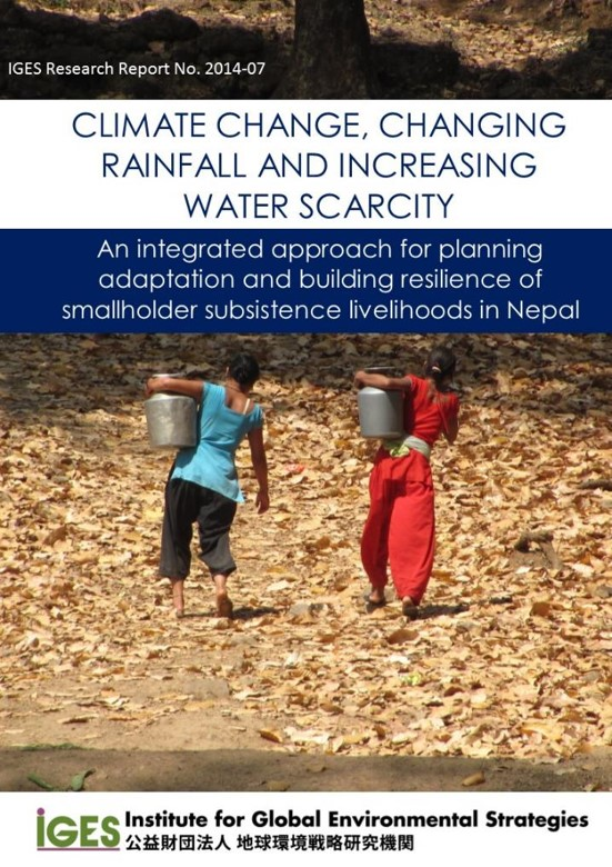 Climate change, changing rainfall and increasing water scarcity: an integrated approach for planning adaptation and building resilience of smallholder subsistence livelihoods in Nepal