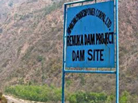 Centre releases Rs 447 cr for Renuka Dam